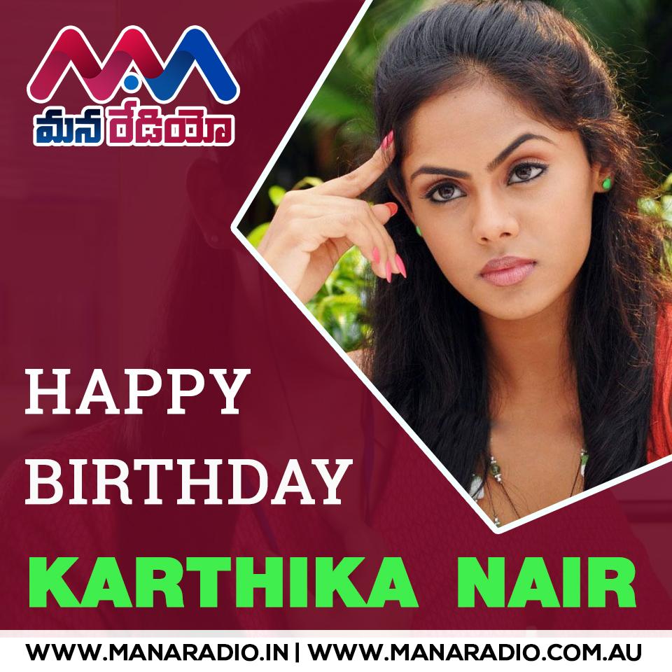 Here's wishing the gorgeous Karthika Nair a very Happy Birthday From Mana Radio #HBDKarthikaNair #KarthikaNair #telugufilmnagar #teluguradio #onlineradio #onlinefmradio #onlineteluguradio #Indianfilmactress #KarthikaNair #happybirthdayKarthikaNair @KarthikaNair9pic.twitter.com/hchQpWI7N1