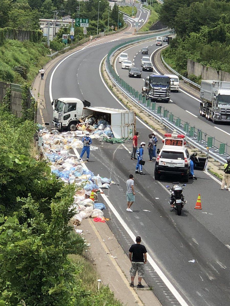 道 リアルタイム 中央 事故