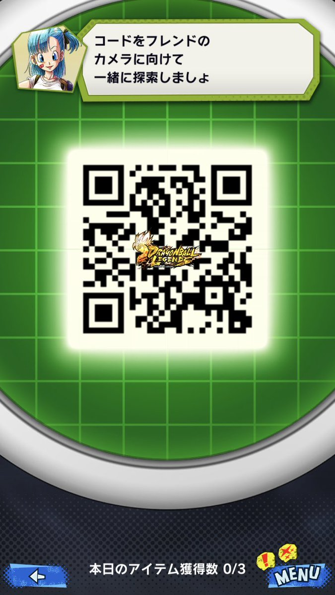 Qr コード レジェンズ ドラゴンボール