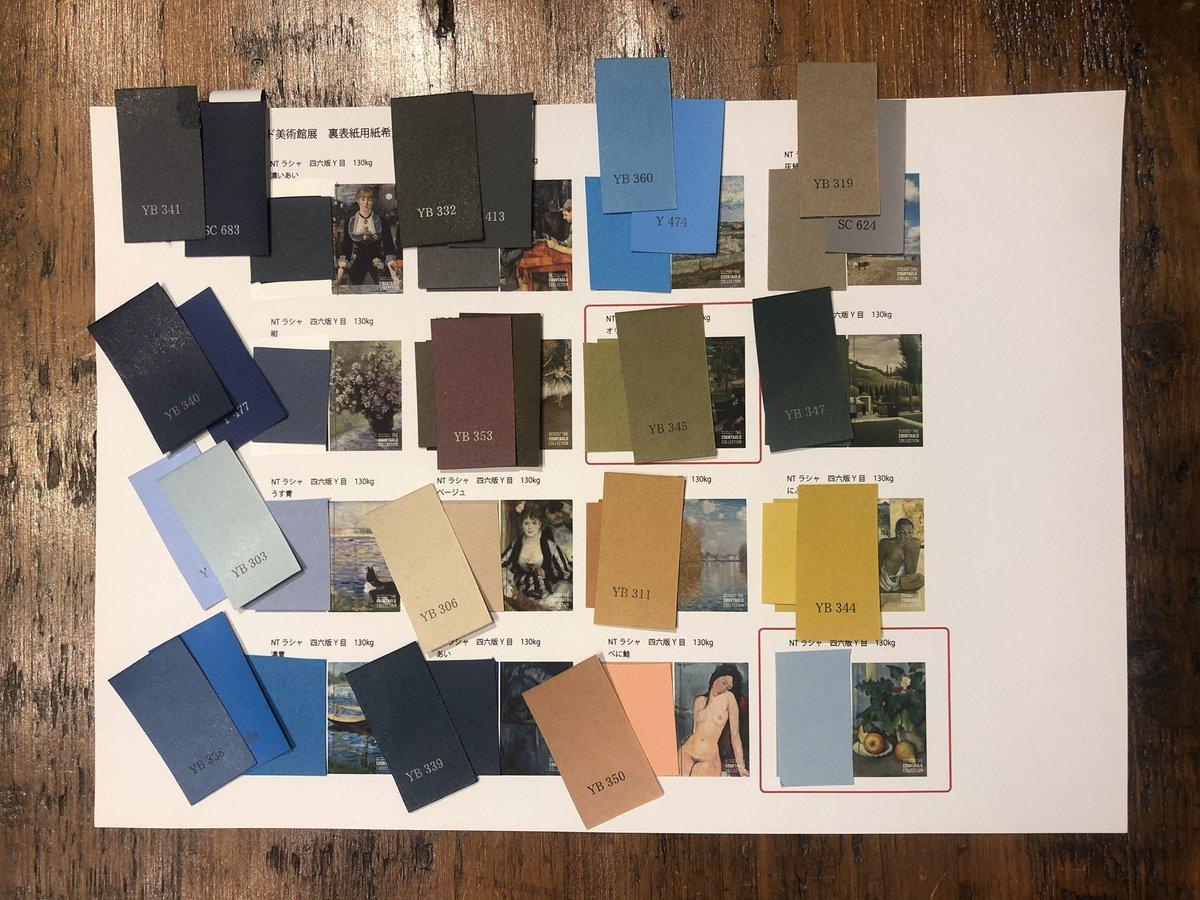 株式会社east 決めた色の壁紙を貼ると どんなショップが出来るか 模型をつくってみた日の写真 Iphoneのカメラだと 自分が小さくなって 実際のショップに入り込んだみたいな動画が撮れて ワクワクした 無断転載ご遠慮ください