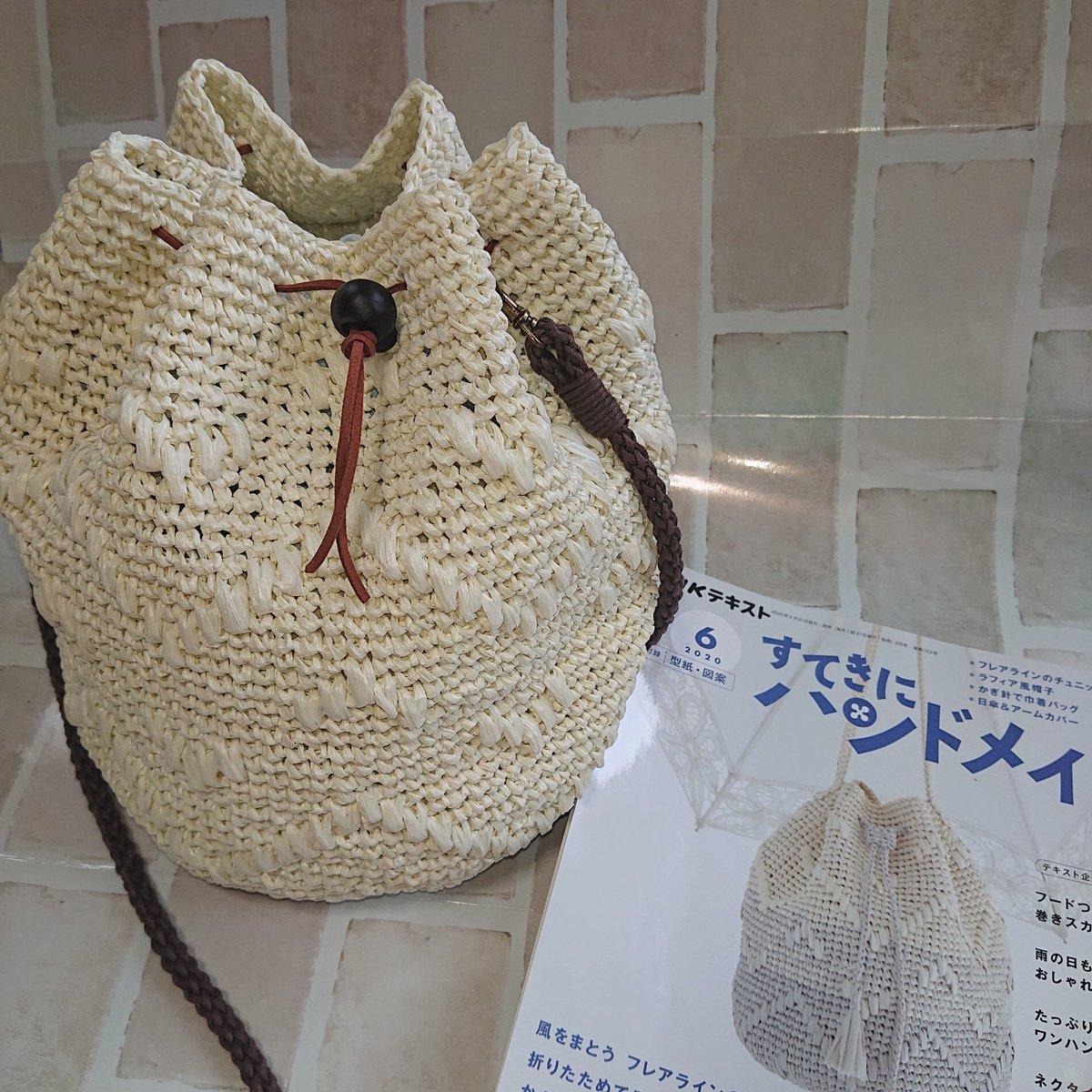 巾着バッグ出来ました〜.•*¨*•.¸¸♬ Dかんを付けて取り外しのできる斜め掛け用の紐を取り付けました。可愛すぎ( ⸝⸝⸝ᵕᴗᵕ⸝⸝⸝ ) #すてきにハンドメイド  #LittleLion  #ハマナカエコアンダリヤ #かぎ針編み巾着バッグ