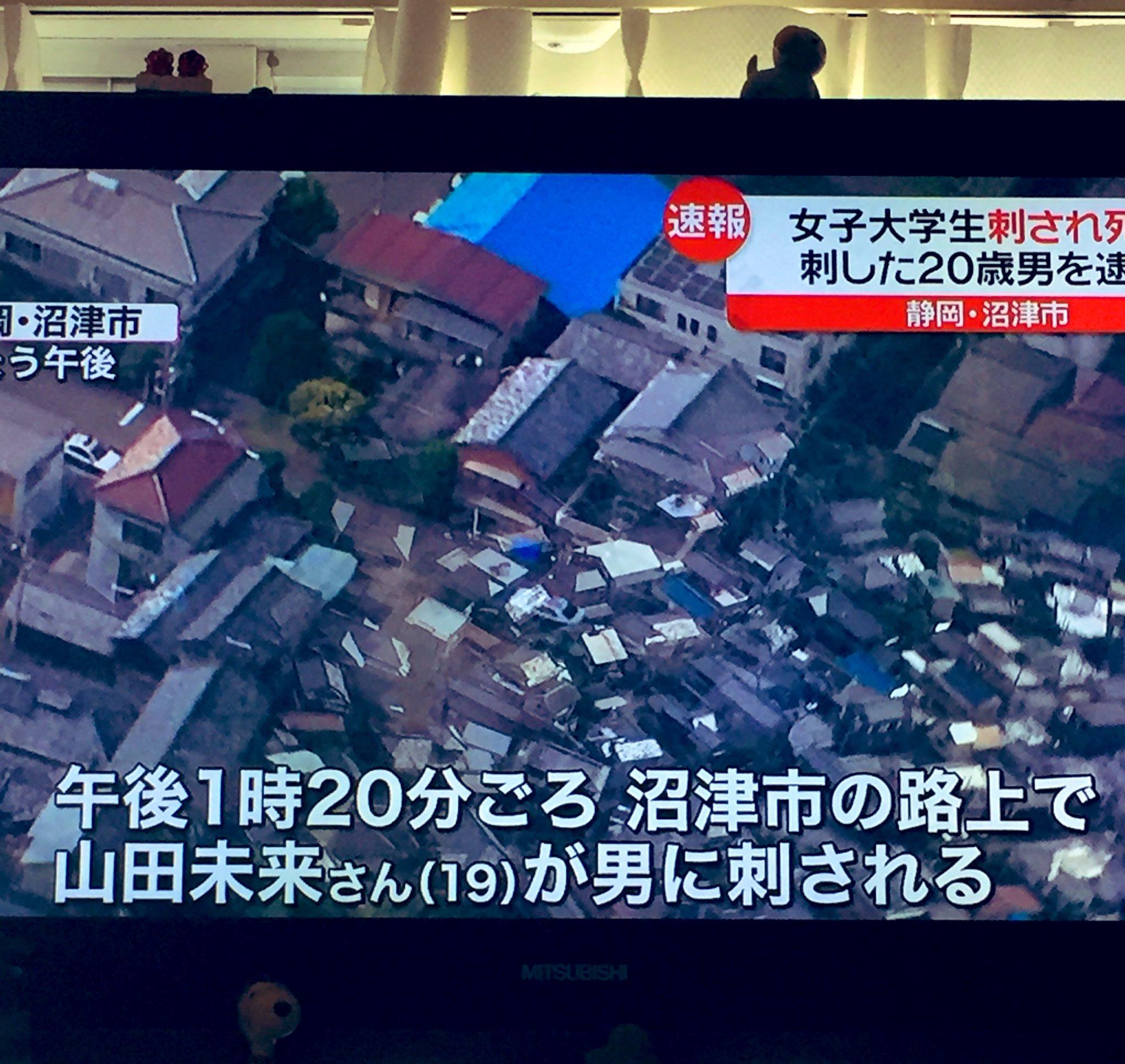 "画像,""沼津 で、殺人 事件💀‼️ https://t.co/OTGJ5Ehx6n。"