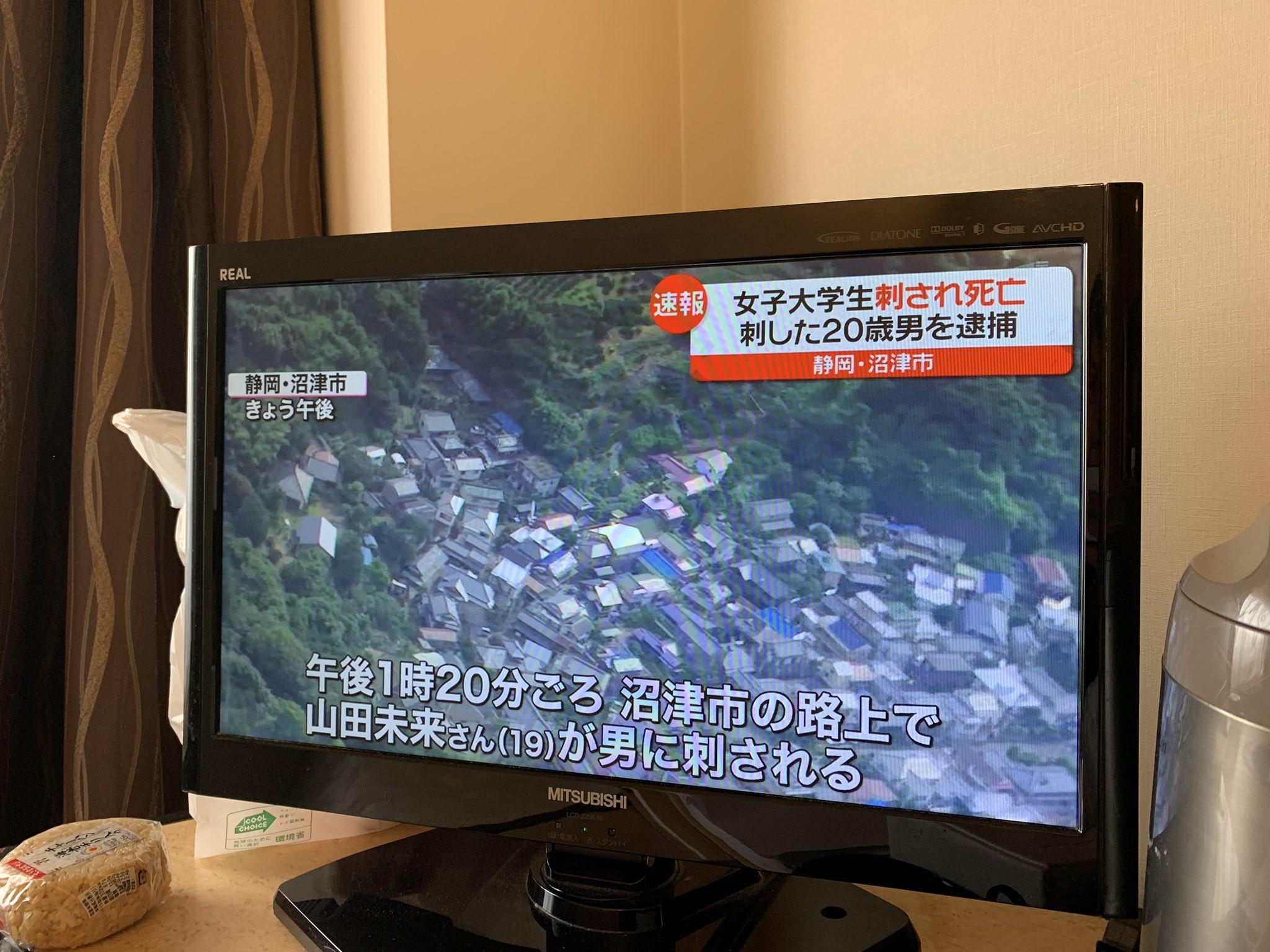 画像,沼津で殺人事件😨逮捕されてるみたいだけど怖いわ.. https://t.co/pm0H8pXubL。