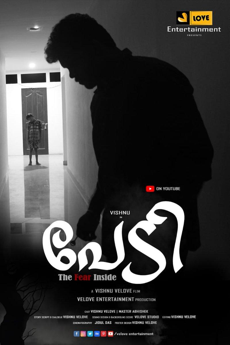 Pedi Malayalam Horror Short Movie HD Episode 1 | Vishnu Velove | Velove Entertainment | Stay tuned  Video Link : https://www.youtube.com/watch?v=gvNKavONIbI… Channel Link : https://youtube.com/veloveentertainment… Like Comment Share Subscribe . . . . . . . #velovedance #velovemusic #trollmalayalam #mallugrampic.twitter.com/X7tnyDs4lB