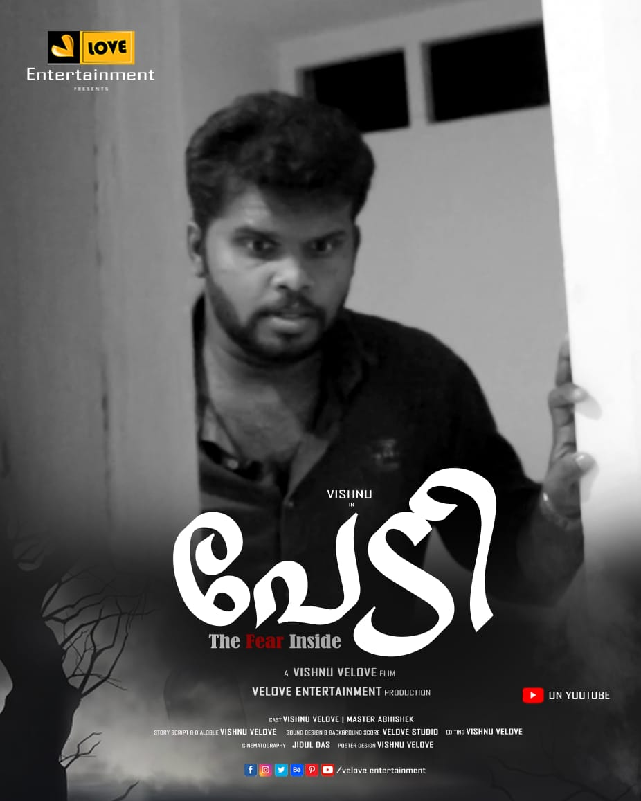 Pedi Malayalam Horror Short Movie HD Episode 1 | Vishnu Velove | Velove Entertainment | Stay tuned  Video Link : https://www.youtube.com/watch?v=gvNKavONIbI… Channel Link : https://youtube.com/veloveentertainment… Like Comment Share Subscribe . . . . . . . #velovedance #velovemusic #trollmalayalam #mallugrampic.twitter.com/uEkRV9yTxd