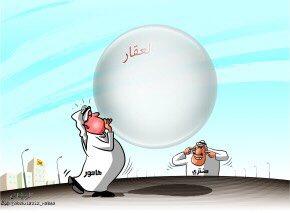 كاريكاتير منشور قبل ثلاثة سنوات ، أعاد نشره الرسّام اليوم في جريدة الرياض.  تعليقكم ؟ https://t.co/F3O06iFVMC