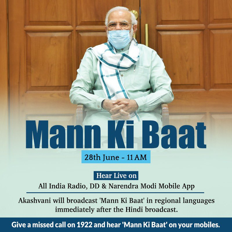 Tune in tomorrow at 11 AM! #MannKiBaat