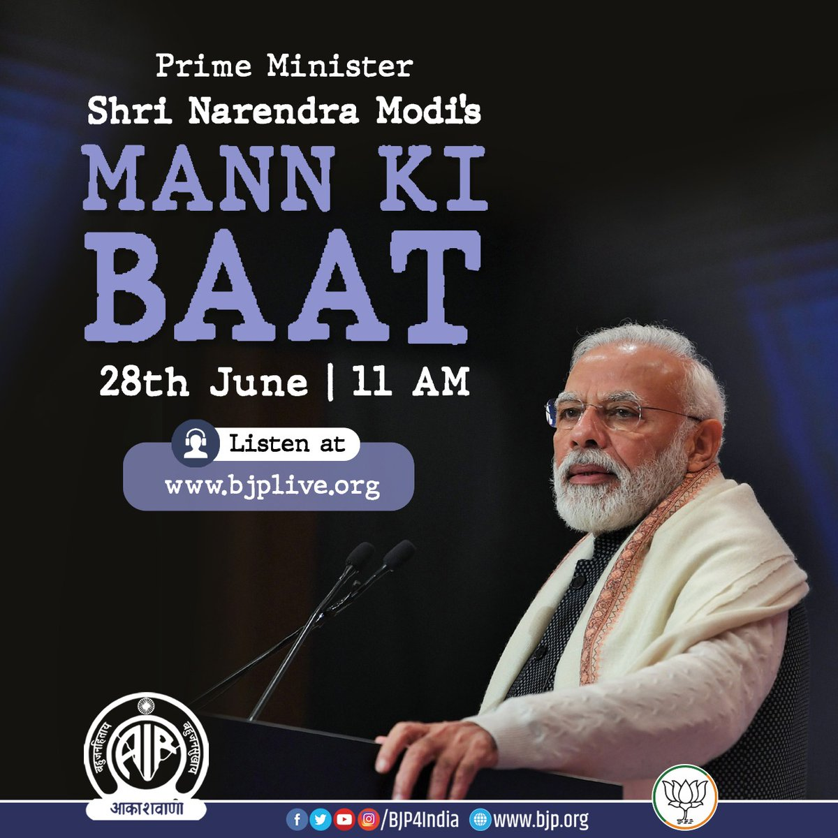Tune in to PM Shri @narendramodis #MannKiBaat program at 11 am on 28 June 2020. Listen LIVE at • facebook.com/BJP4India • pscp.tv/BJP4India • youtube.com/BJP4India • bjplive.org