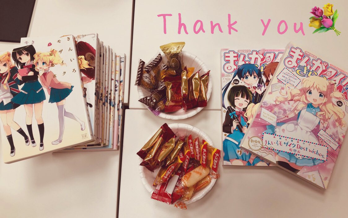 Thank you for Kinmosa's live stream today!  I was slightly upset when the event was changed to the broadcasting but it enabled so many people to join us from foreign countries or some regions far from Tokyo, right?? I really appreciate you for sharing great time with us! https://t.co/WZf0vCgemD