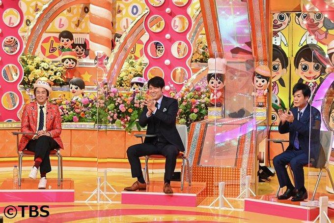 jobtune_TBSの画像