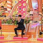 jobtune_TBSのサムネイル画像