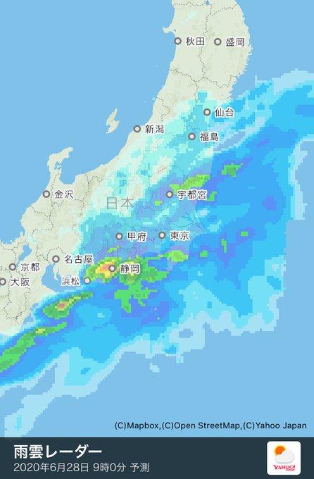 レーダー 東 広島 市 雨雲