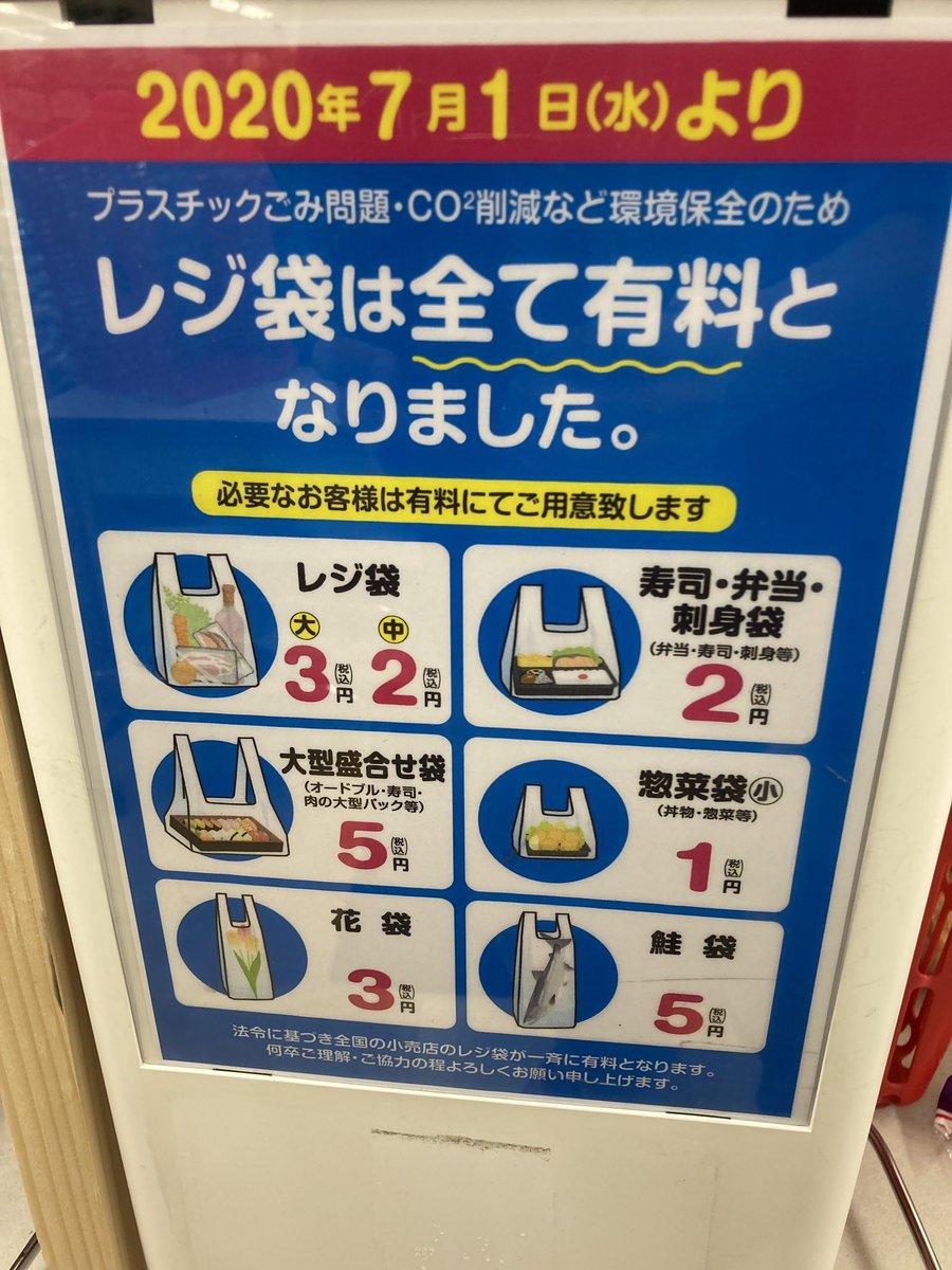 北海道では当たり前?北海道には鮭を購入するための袋がある!