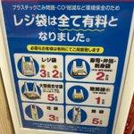 道民にとっては常識?北海道では鮭を買うための専用の袋がある!