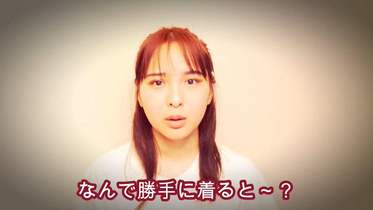 姉 Niziu マコ