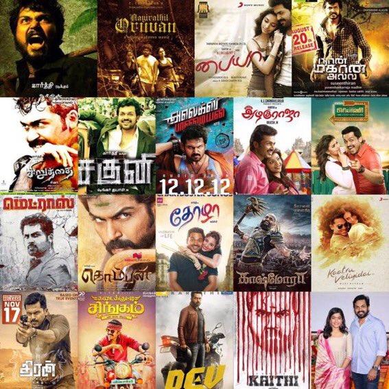 Hands up #Karthi Sir 🙏  #20Films20DirectorsWithKarthi https://t.co/MDHeCT9hoc