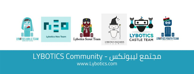 lybotics photo