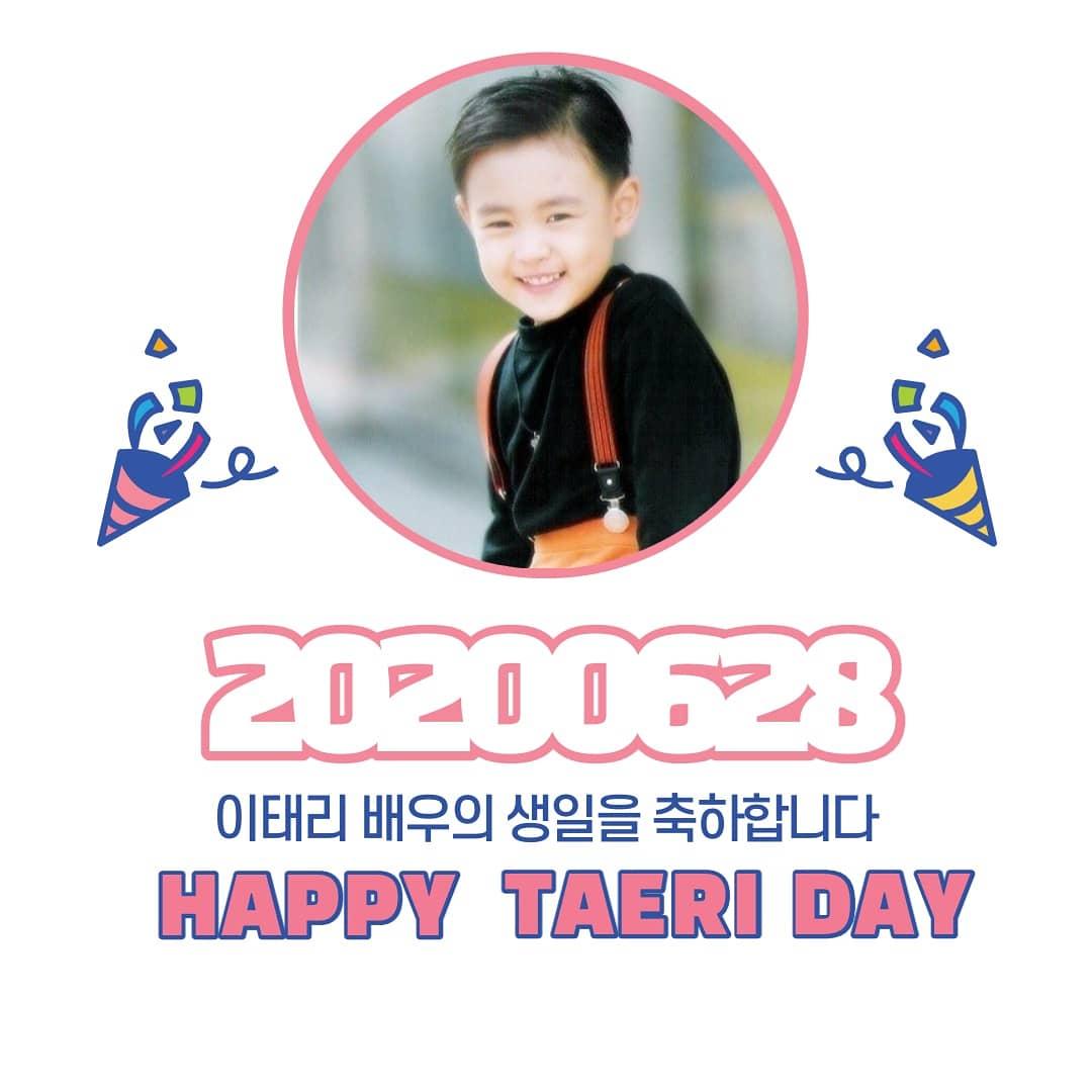 이태리 배우의 생일을 축하합니다 ❣ Happy birthday to Taeri 🎉  #HappyTaeriDay  #20200628 #leetaeri #이태리  #생일축하합니다 #HBD #이민호 https://t.co/vQLucLpRJS