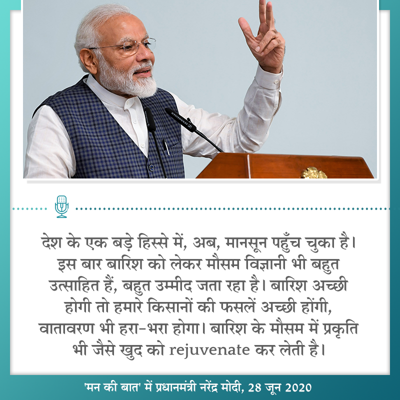 Our small efforts can help Mother Nature. They can also help many fellow citizens. #MannKiBaat