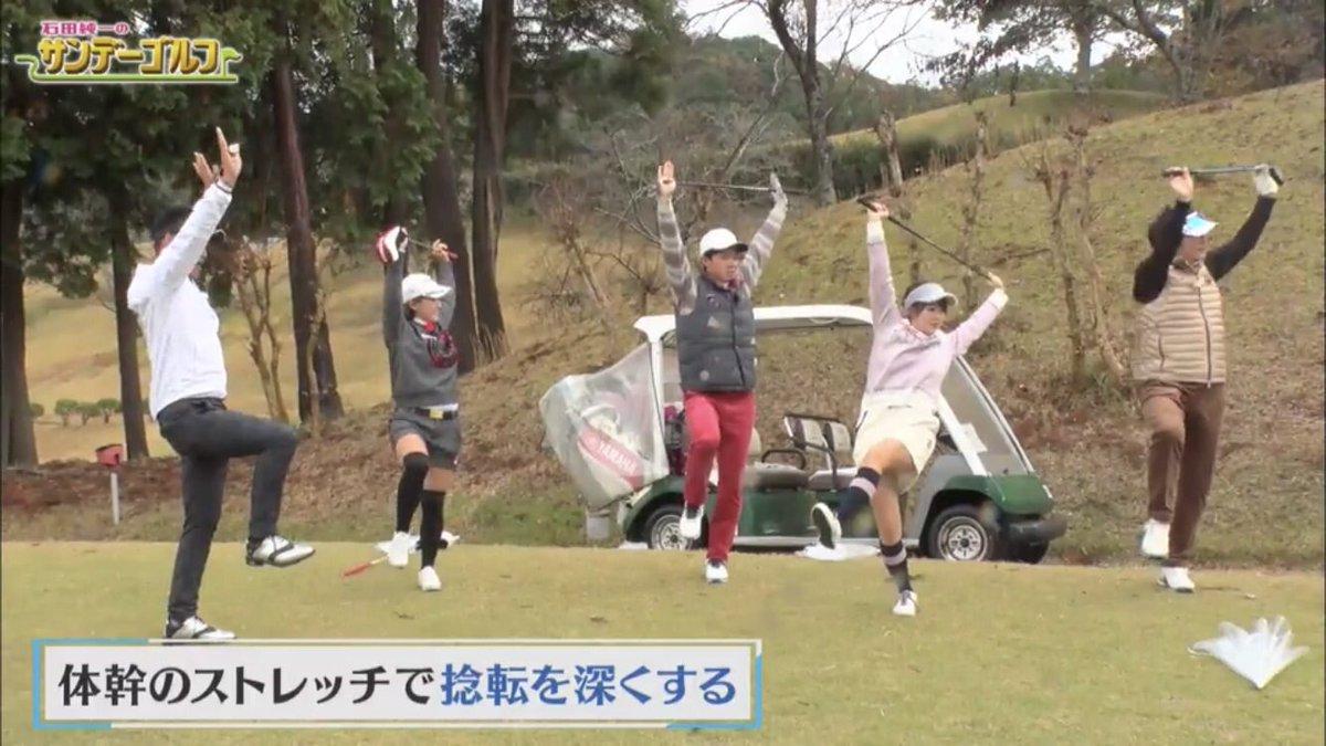 沖縄 石田 ゴルフ 純一