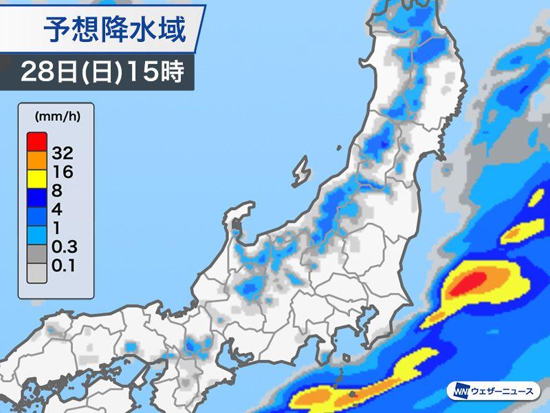 test ツイッターメディア - 西日本や東日本はいったん晴れエリアが拡大していますが、上空の寒気の影響で不安定な空。このあと天気急変のおそれがあり、大阪や京都など市街地でも突然の雨に注意が必要です。https://t.co/75t5NpvmnX https://t.co/8rNRWAnpXe
