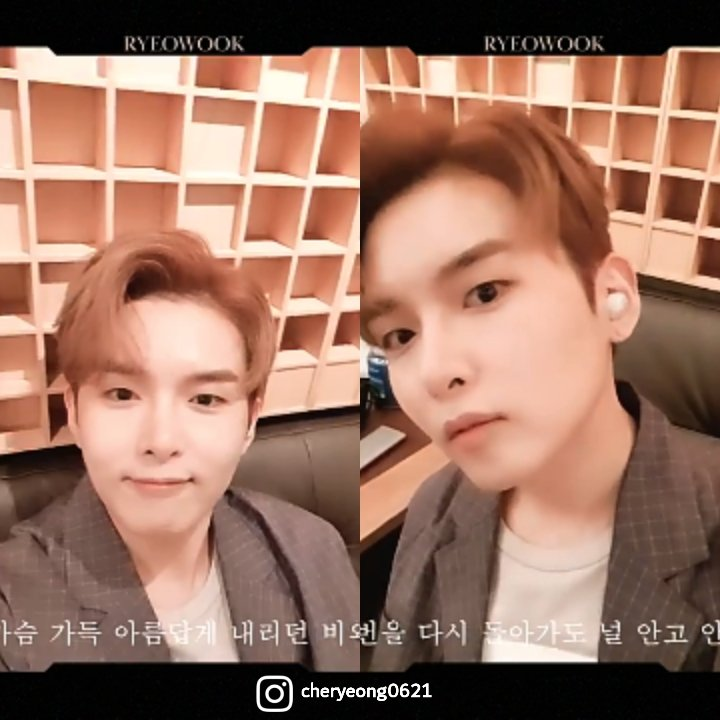 When We Were Us UnContact  Ryeowook 💙  #WhenWeWereUs #kry에게_보여주고픈_푸른빛 #RYEOWOOK https://t.co/biqp5ODldn