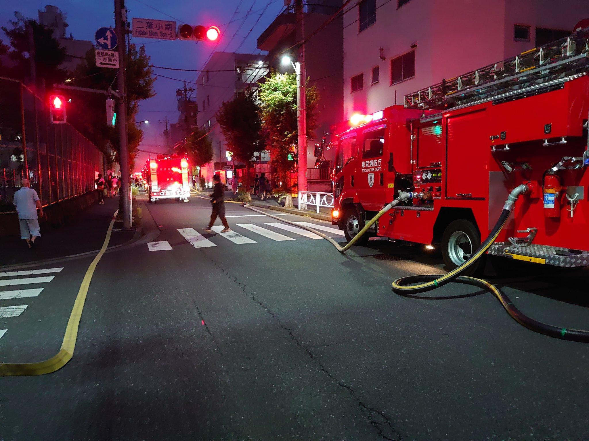 墨田区石原で火事が起きている現場の画像