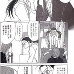 「ごくせん」に登場した沢田慎は?ヤンクミと結婚して二児のパパになる!