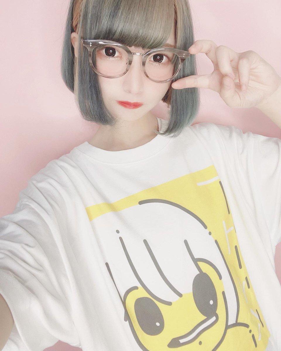 ビッ着画ちゃんと撮りたいな〜〜〜 #selfie #selca #1日1自撮り #셀카 #셀피 #girl #me  #bobhaircut #hightonecolor  #OWNDAYS #eyewear #glasses  https://instagram.com/p/CB-GYOCDSTG/pic.twitter.com/0K6WAFi6PK