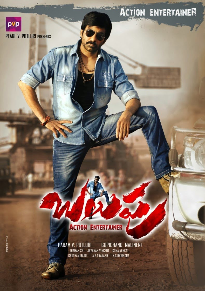 I'm really proud of the success of this film !! A well deserving one for the team.. @RaviTeja_offl at his best!! @shrutihaasan @yoursanjali & @prakashraaj excelled. @MusicThaman gave his best!! Congratulations @megopichand @dirbobby &  @PrasadVPotluri ..  #7YearsForBalupu https://t.co/tQN0DLdYCr