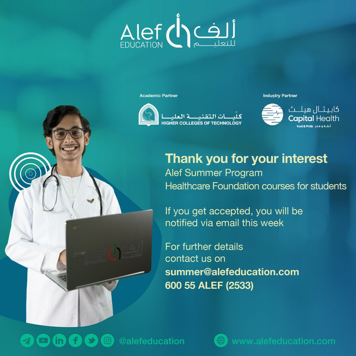 Thank you for your interest in the Alef Healthcare Summer Program.   If you got accepted, you will be notified via email by this week.  #LearningDoesnotStop #DistanceLearning https://t.co/GL38y8NhYr