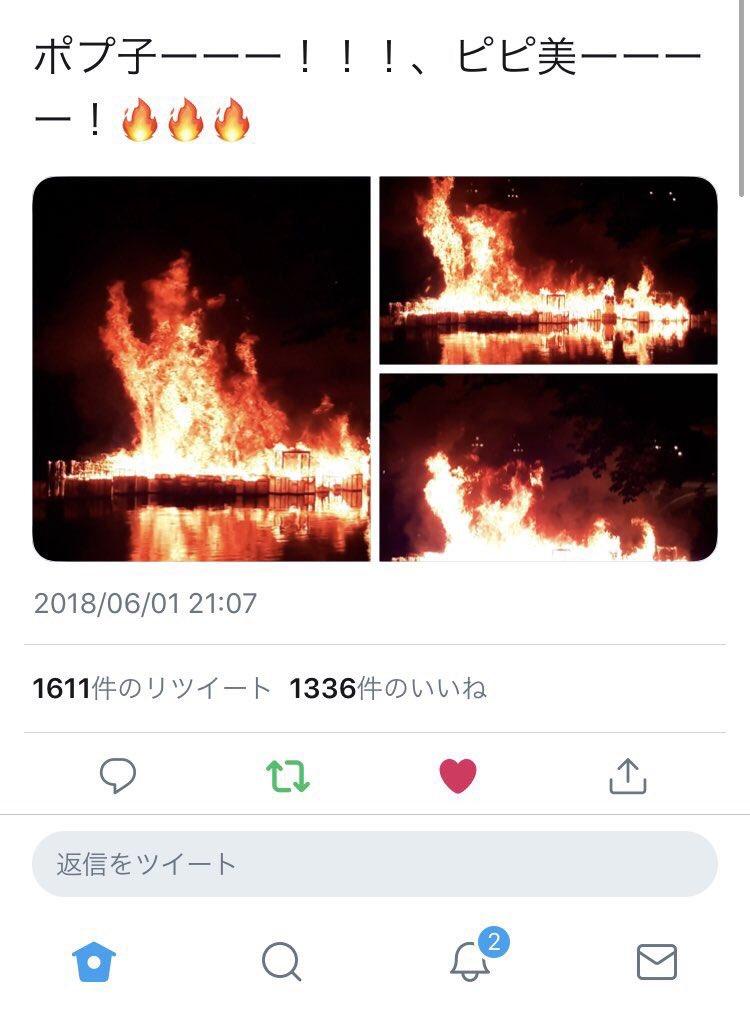 灯篭流しを楽しむはずが?大炎上によって燃えてしまう!