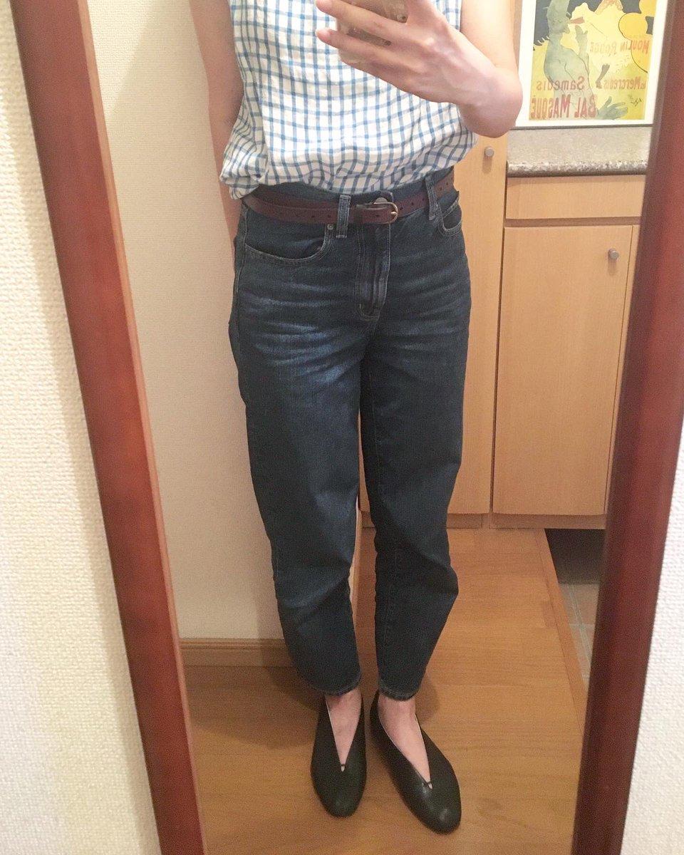ジーンズ テーパード スラ ウチ コーデ アンクル