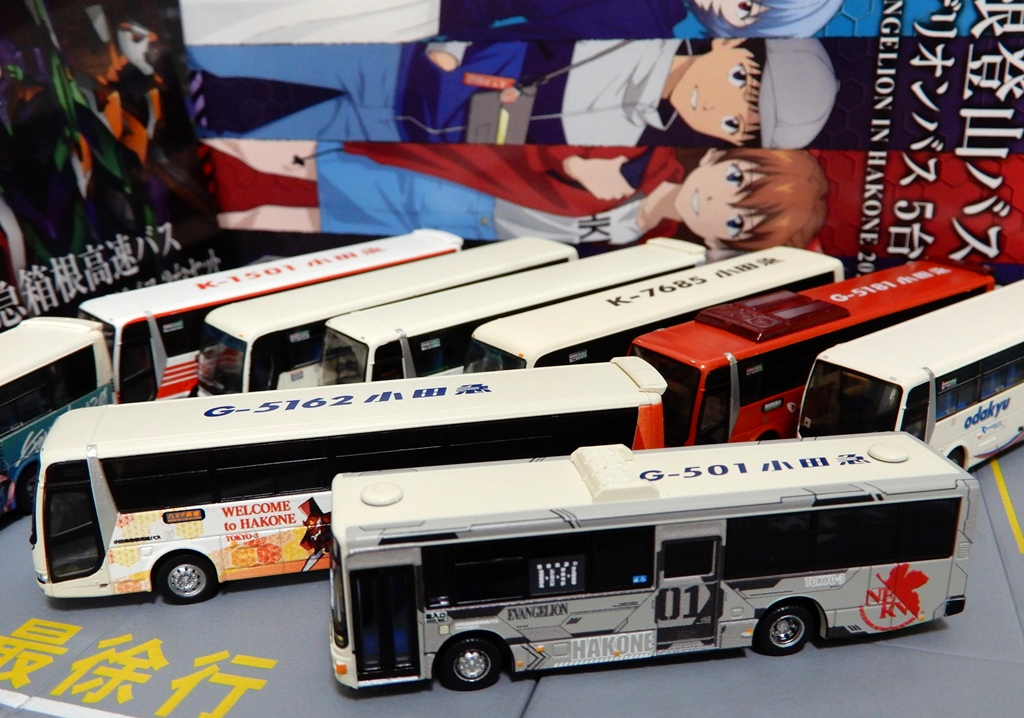 test ツイッターメディア - 画像取り込んで(バスコレは)落ち着いたのでちょいちょいと・・・小田急箱根高速バスは、ずっと高速バスのラインナップだから全部出したらフレームから溢れるw高速バスのICステッカー関係は後回しにするとして、エヴァあってここまで増えたよなぁって https://t.co/fyqY3iOORk