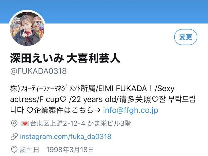 AV女優深田えいみのTwitter自撮りエロ画像151