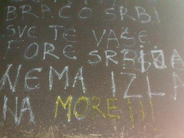 STRAŠNO-Napad na srpsku porodicu u Podgorici: Uzvikivali Srbe na vrbe