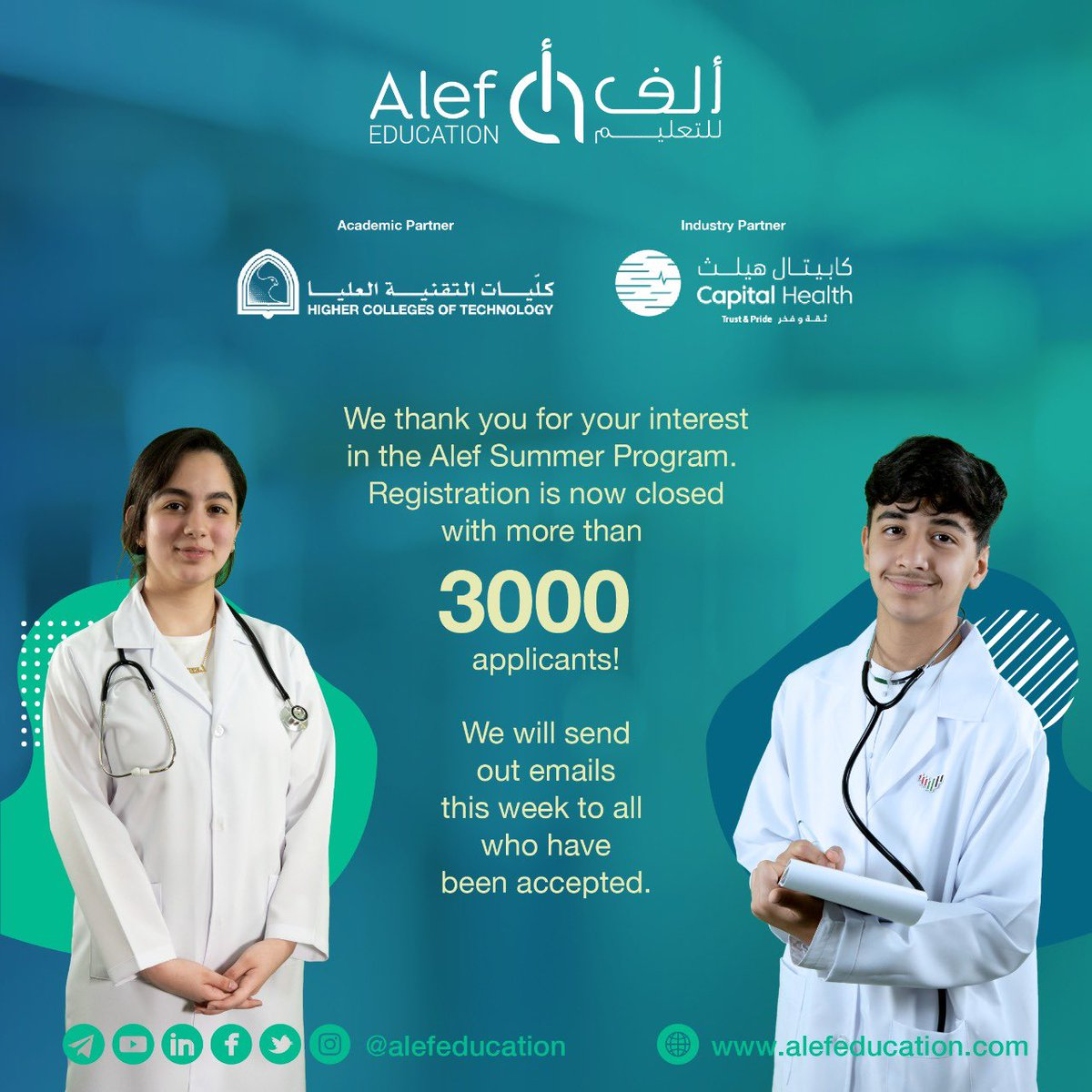 We thank you for your interest in the Alef Summer Program   Registration is now closed with more than 3000 applicants!  We will send out emails this week to all who have been accepted.  #LearningDoesnotStop #DistanceLearning https://t.co/0lvowmOoxJ