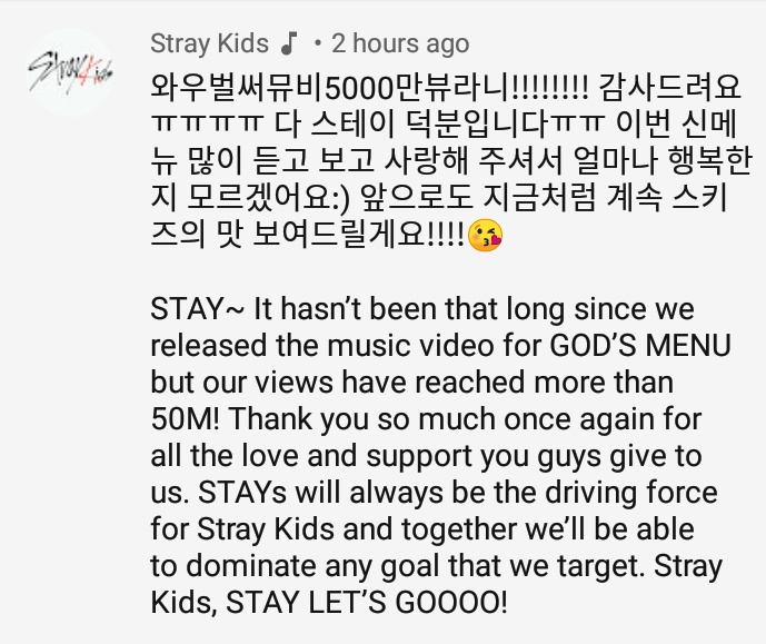 I read this several times, but I still felt the same, my heart is so satisfied ,I'm so proud, love you STAYs HAPPY 50M views GOD'S MENU♥️ #50millionViews #GodsMenu  #GodsMenu50M  @Stray_Kids  #StrayKids  #StrayKidsComeback