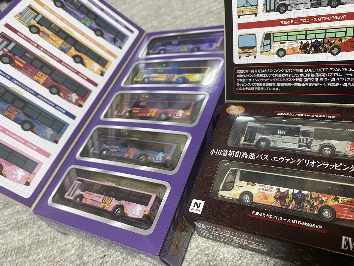 test ツイッターメディア - 箱根登山バスのエヴァのバス乗ってみたい! https://t.co/mL5CG6DTuM