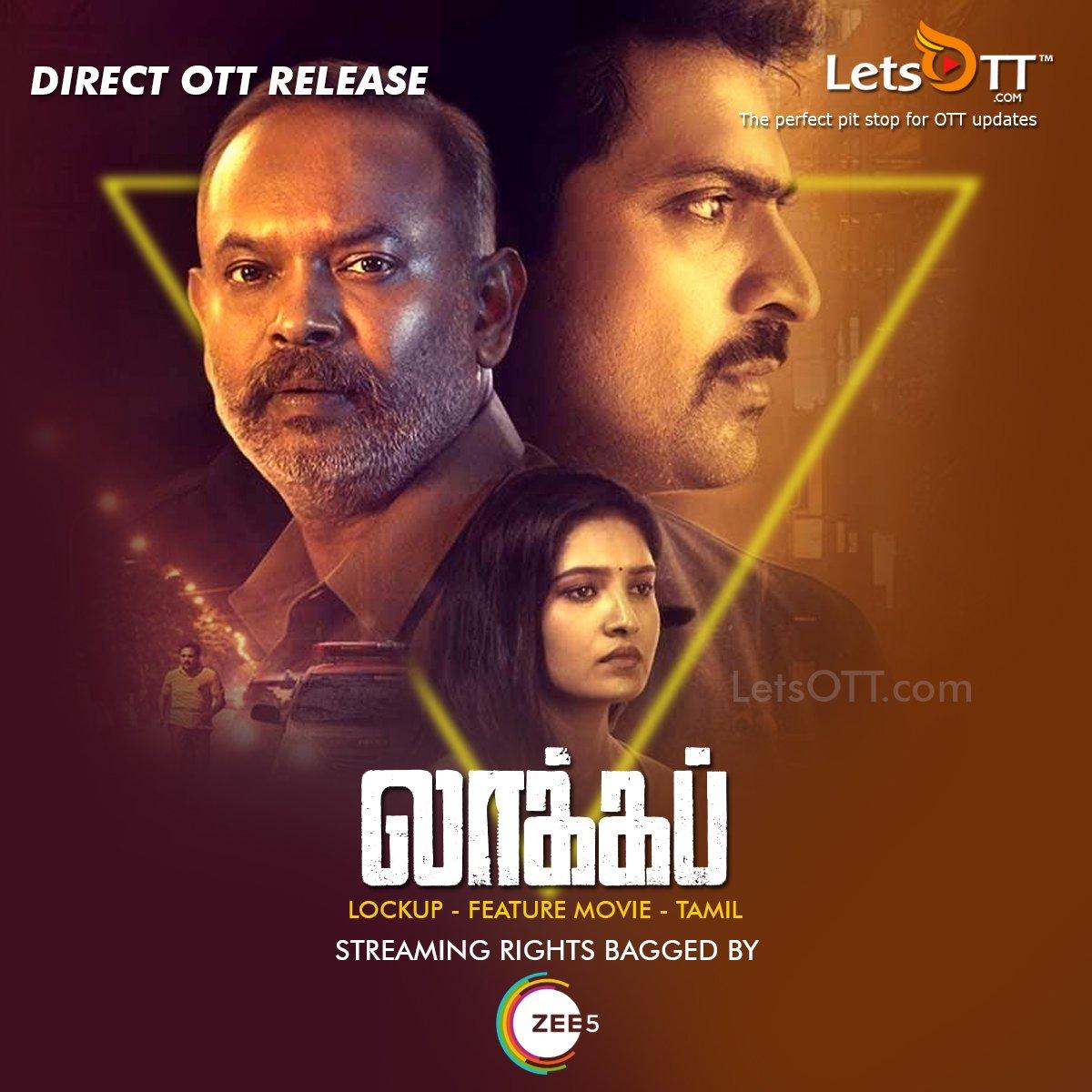 """LetsOTT GLOBAL on Twitter: """"Tamil Film #Lockup starring ..."""