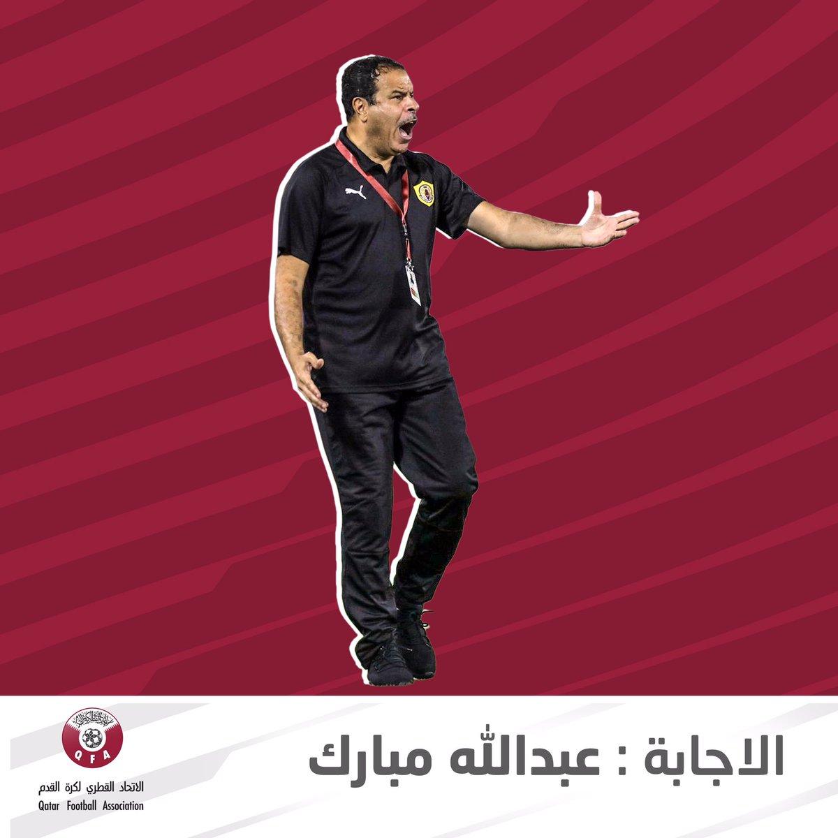 الإجابة: عبدالله مبارك 👏🏻