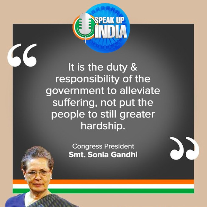 It is unfortunate that the Indian people are forced to suffer at the hands of their own govt. When the govt is run solely for the whims & fancies of one person, what else can be expected? #SpeakUpAgainstFuelHike