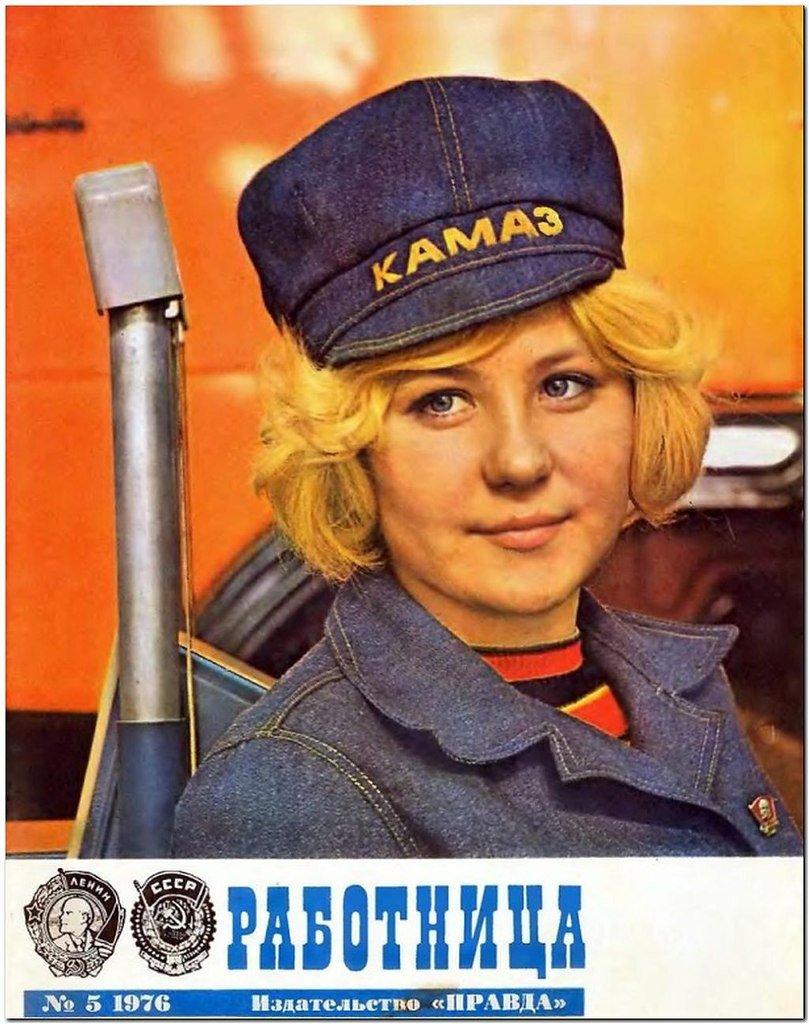 Картинка советские журналы