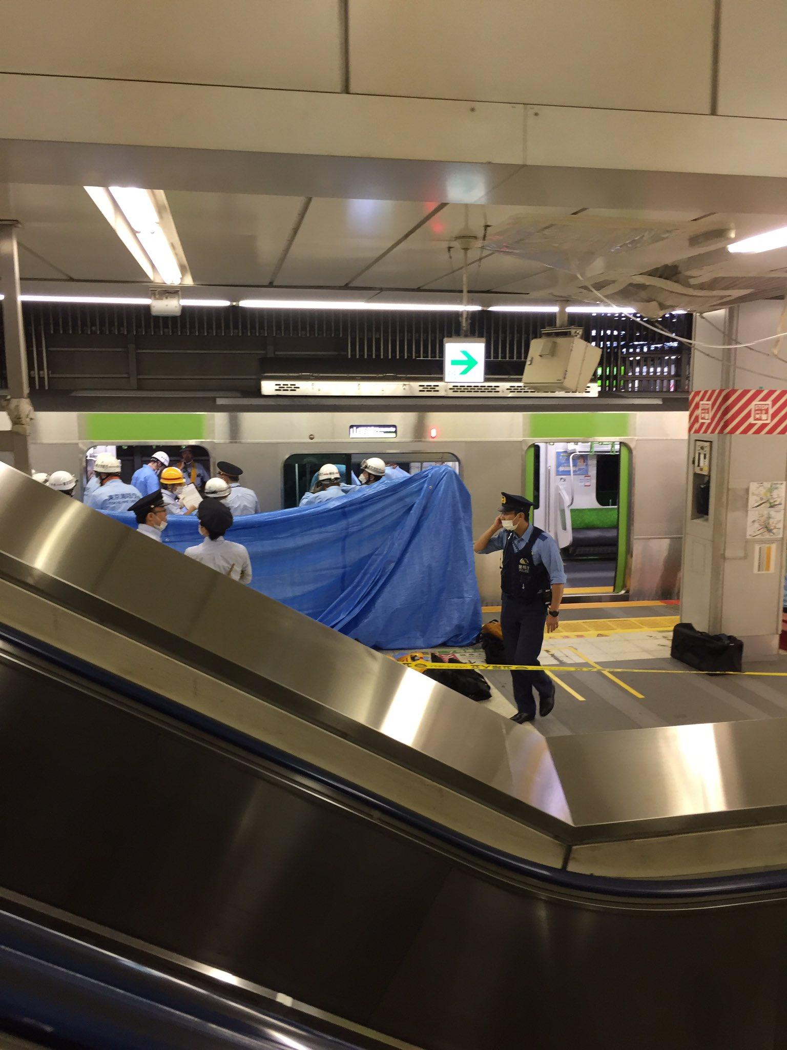 渋谷駅の人身事故現場の画像