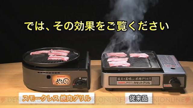 test ツイッターメディア - 煙とおさらば。肉の日におすすめのスモークレス焼肉グリルは? https://t.co/gdUcW1QDGi #肉の日 #焼肉 https://t.co/tkpmYj2fY2