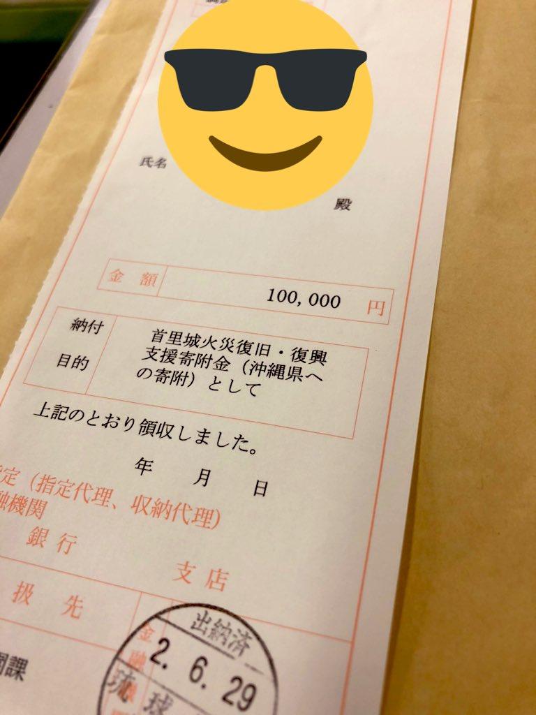 オタクさん、10万円の給付金が入ったので推しに全額貢いだwww