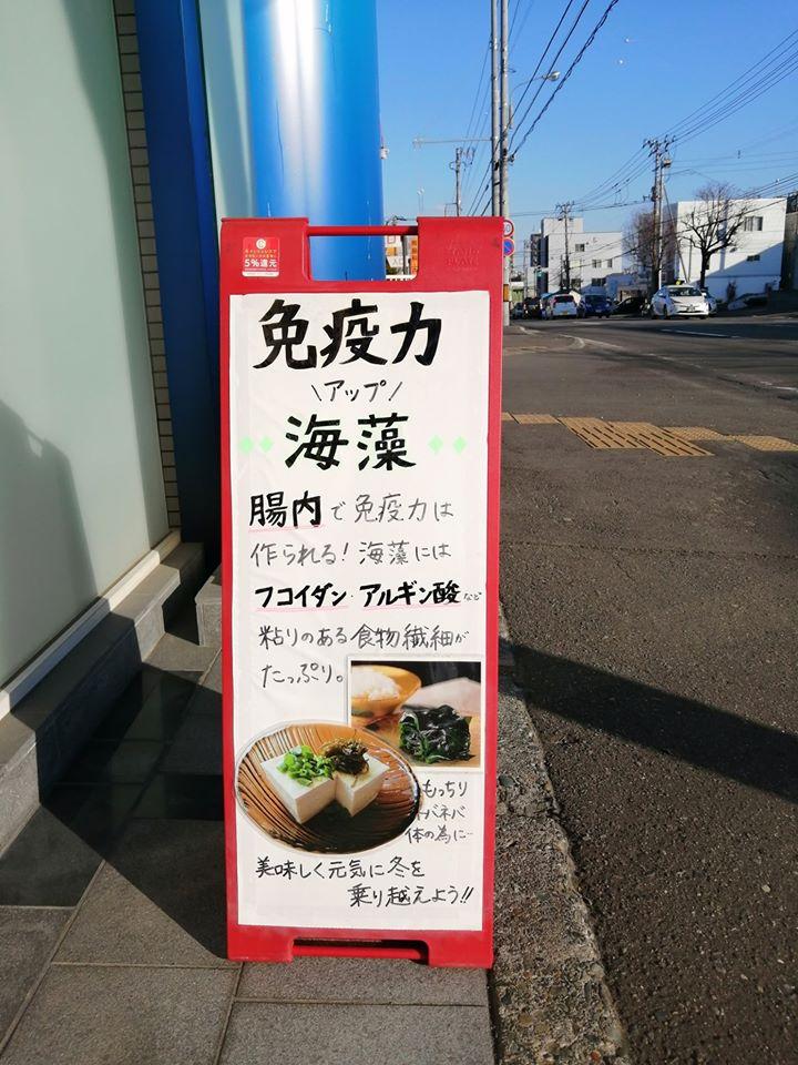 札幌市南区 ニュース