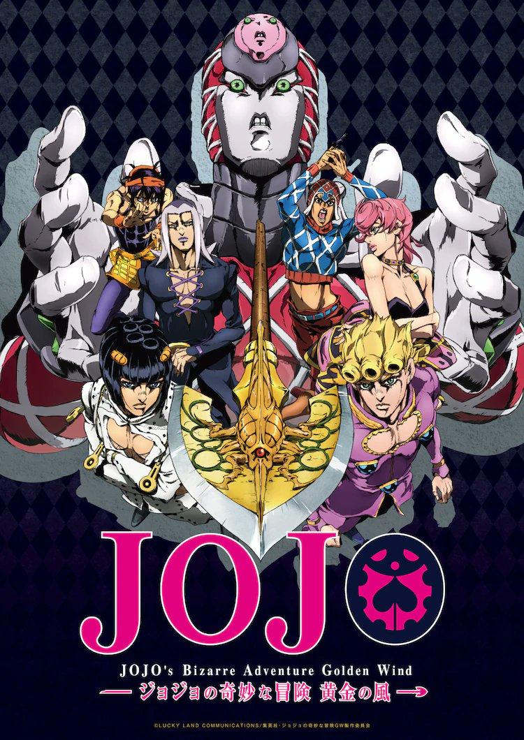 test ツイッターメディア - ワーナー・ブラザース ジャパンによる配信番組「Stay Connected with Anime」にて展開される「ジョジョの奇妙な冒険 黄金の風」コーナーの詳細が発表された。 https://t.co/DRbOwoVo9G アニメ「ジョジョ」5部、小野賢章・プロデューサーらが制作の裏側語る映像配信 - ナタリー https://t.co/rQp5eETW7E