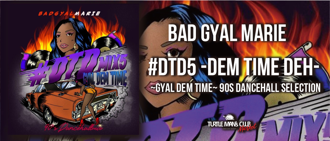 Bad Gyal Marie「#DTD5 -Dem Time Deh- 」 ~Gyal Dem Time~ 90s dancehall selection」 https://turtlemansclub-market.com/items/5ee3288bb5a4253834fc4a21 …pic.twitter.com/dLHP6nAJQQ