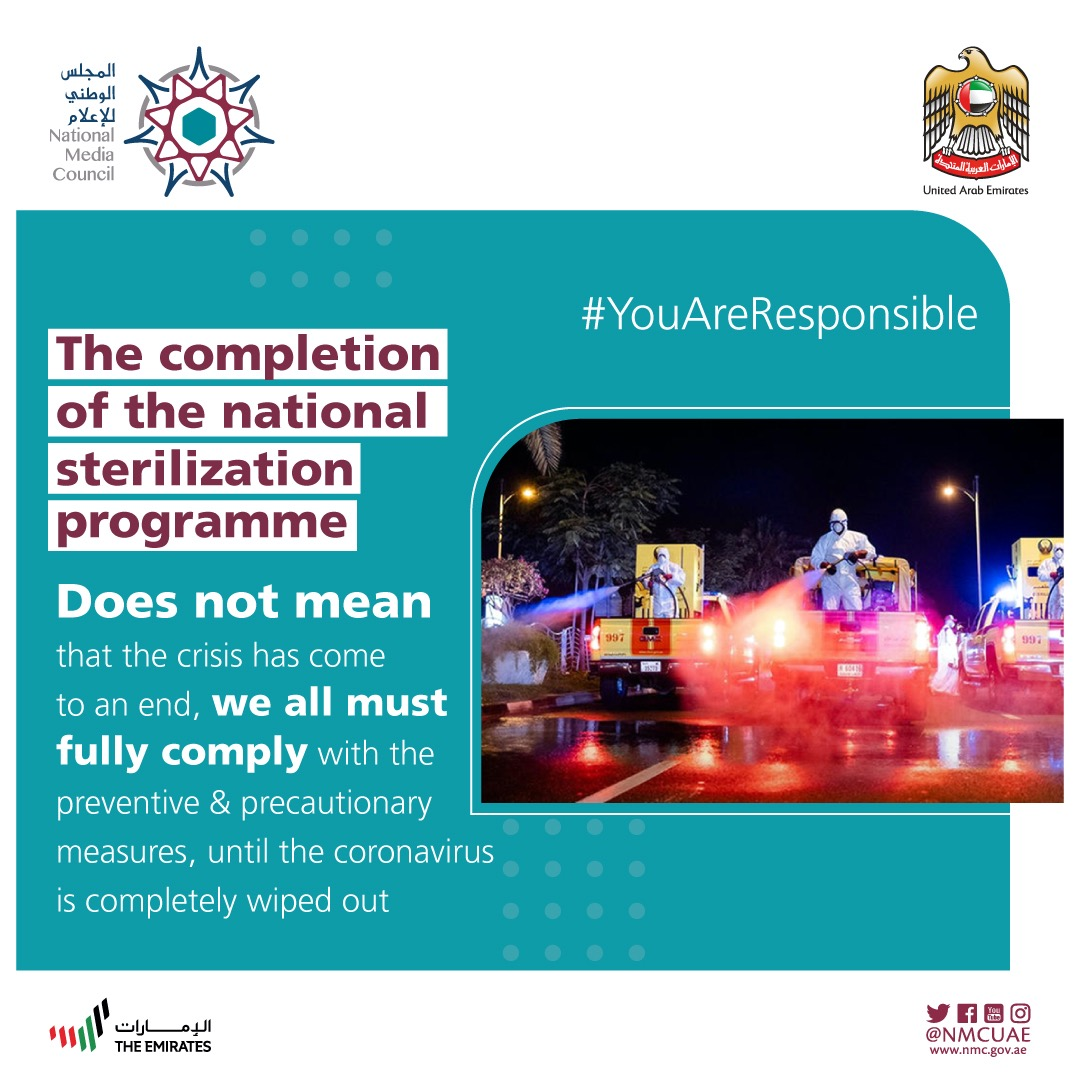 Intensive national efforts to contain the spreading of the coronavirus require all members of society to continue to adhere to the instructions and preventive measures.  #NMCUAE #TogetherAgainstCorona #YouAreResponsible #WeAreCommited #Corona #COVID19 #coronavirus #UAE https://t.co/pj3Aa2wiFc